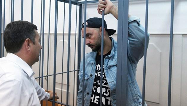 У Росії суд залишив режисера Серебреннікова під арештом до 22 серпня