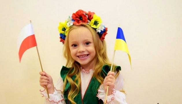Діти вінницьких АТОвців втретє проведуть канікули в Польщі