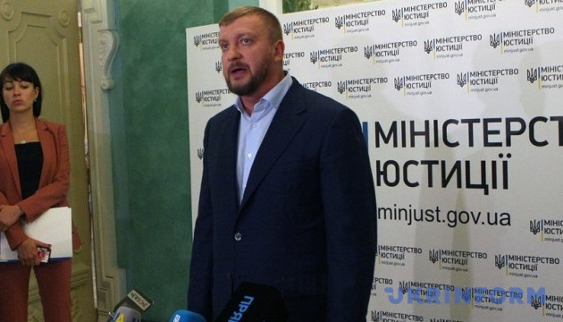 Minister Petrenko: Stockholm arbitration ruling is mandatory for all UN member states, including Russia
