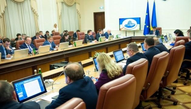 Кабмин поддержал Стратегию низкоуглеродного развития Украины