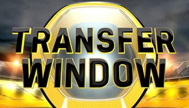 Футбол: в Украине трансферное окно закроется после топ-чемпионатов Европы