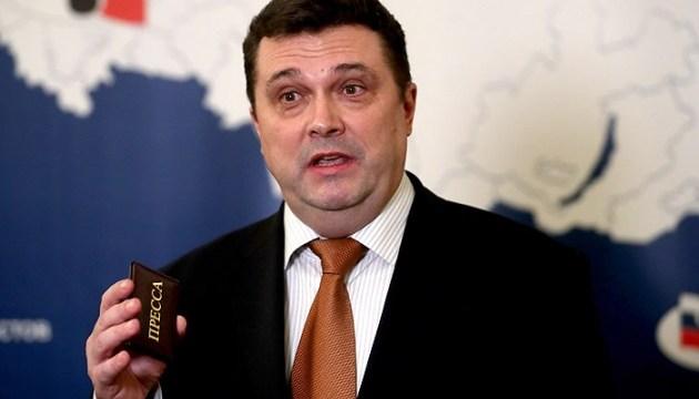 Голові Союзу журналістів Росії заборонили в'їзд в Україну