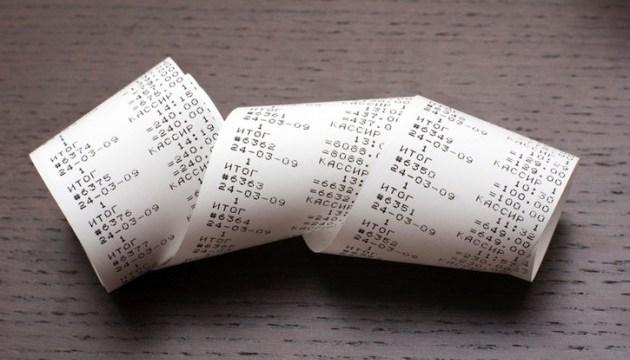 У ДФС пояснили відображення у фіскальних чеках сум заокруглень