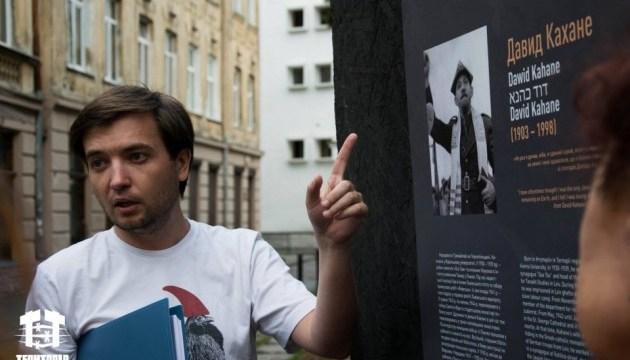 Вулична виставка нагадає про трагічну долю євреїв Львова в часи Голокосту