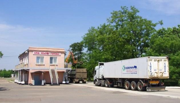 Госрезерв в этом году планирует принять на хранение более 600 тысяч тонн зерна