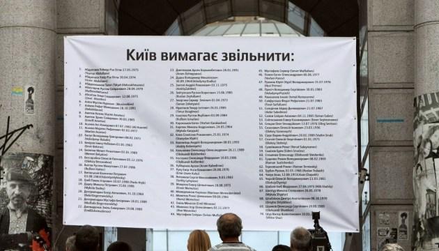 Политзаключенные Кремля, которые объявили голодовку. Инфографика