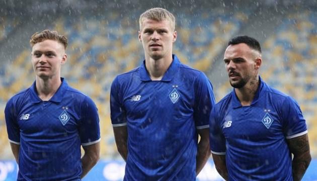 Dynamo Kiew zeigt neue Trikots – Bilder