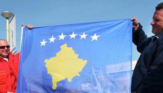 Парламент Косово объявил о самороспуске
