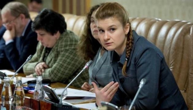 Арестованная в США за шпионаж россиянка Бутина признала вину - CNN