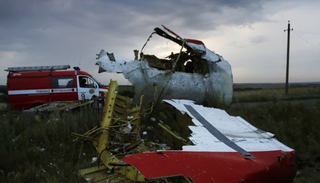 U.S. continues to blame Russia for downing MH17 - State Department