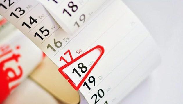 Календар на всю голову. 21 липня