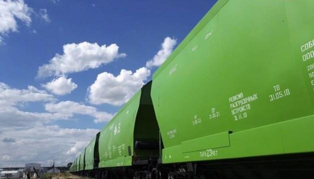 Укргазбанк допоможе українському агрохолдингу створити парк залізничних вагонів