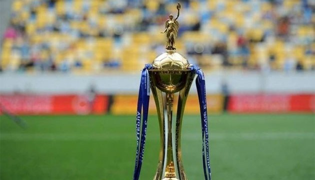 Відбулося жеребкування другого етапу Кубка України з футболу