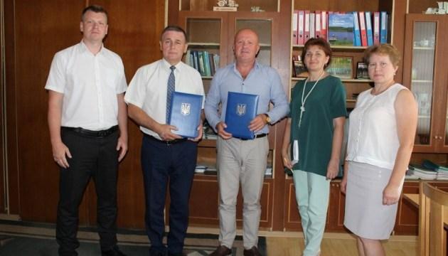 На Волині Укргазбанк фінансами сприятиме розвитку малого та середнього бізнесу