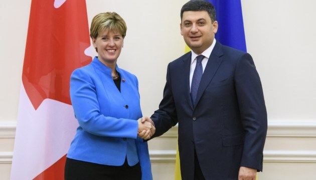 Торговельні відносини України та Канади мають прекрасні перспективи - Гройсман