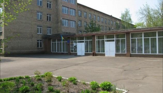 Киевской школе присвоили имя Сервантеса