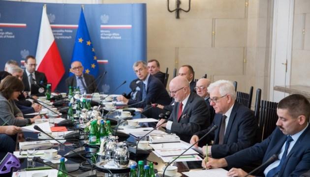 Варшава хоче розвивати стратегічний діалог з Києвом - глава МЗС Польщі