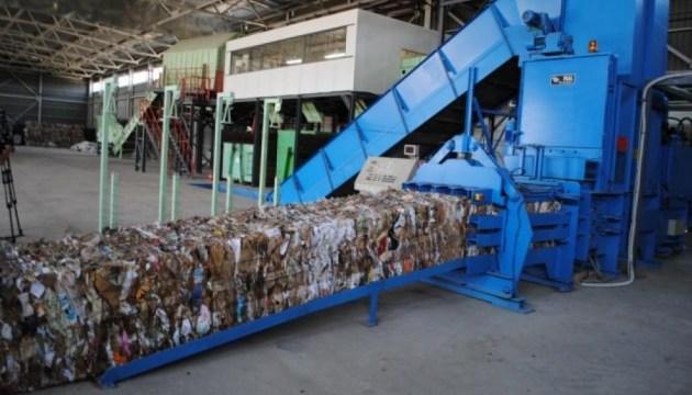 Під Тернополем побудують сучасний комплекс з переробки сміття