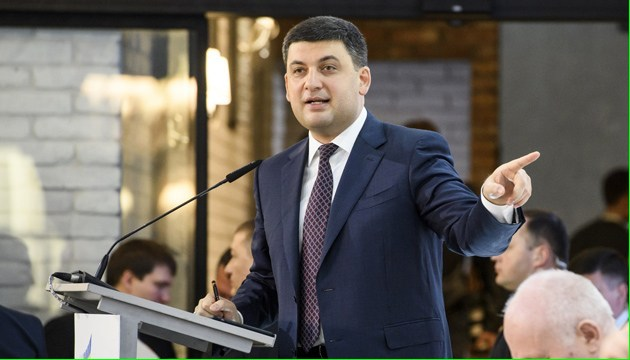 Fight against customs scams could bring up to UAH 40 bln this year - Groysman