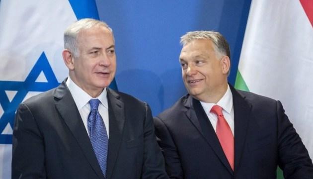 Нетаньягу назвав Орбана