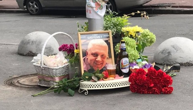 Today is second anniversary of death of journalist Pavlo Sheremet
