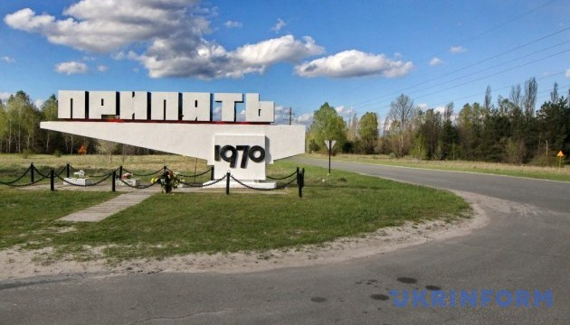 У Прип'яті вандали пошкодили кілька пам'яток