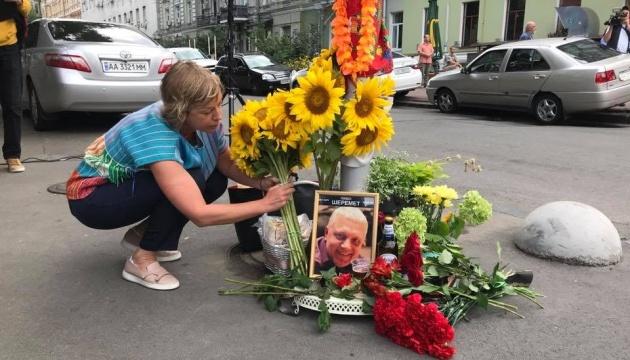 Злочини проти журналістів: у посольстві США згадали про справи Гонгадзе і Шеремета