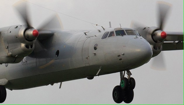 Ukrainian transport aircraft makes emergency landing in Egypt