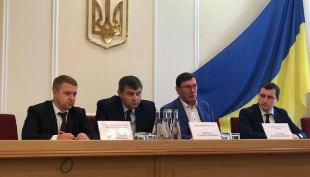 Прокуратура Київщини отримала нового керівника