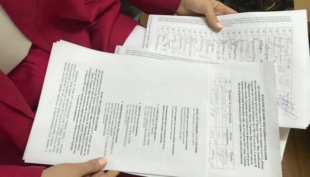 Е-декларации для антикоррупционщиков: 65 депутатов обратились в КСУ