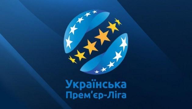 Де дивитися матчі стартового туру 28 чемпіонату України з футболу