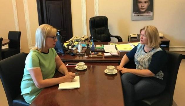 Геращенко і Денісова просять в уряду алгоритм підтримки родин політв'язнів