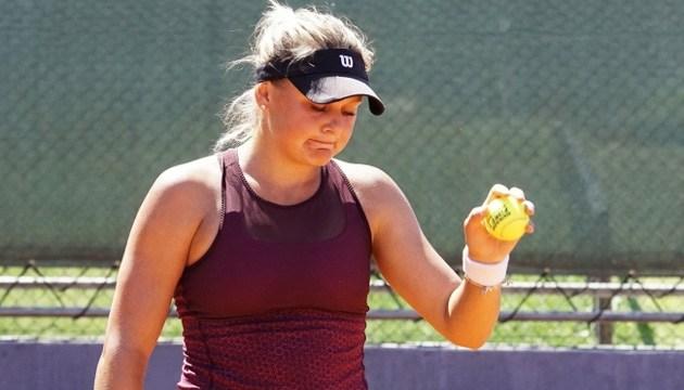 Козлова зачохлила ракетку в 1/4 фіналу турніру ITF у Чехії