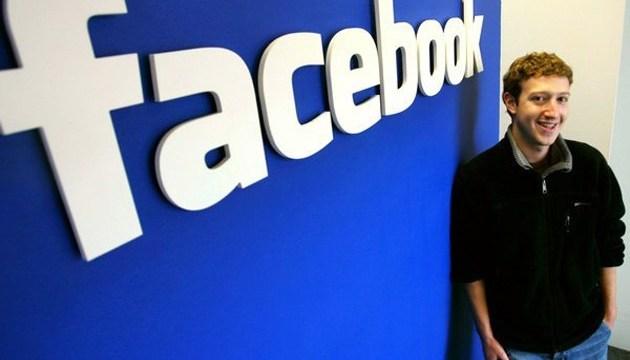 Цукербергу пропонують зменшити владу над Facebook