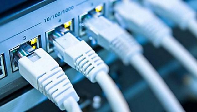 Швидкий інтернет для всіх: МЕРТ готує