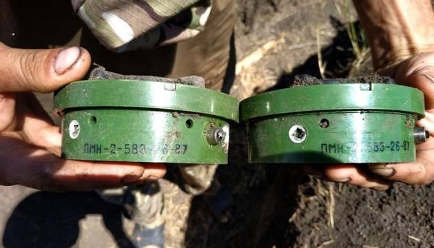 Сапери знайшли на Донбасі заборонені протипіхотні міни з РФ