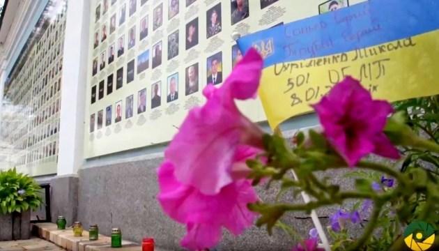 У Києві відкриють оновлену Стіну пам'яті полеглих за Україну