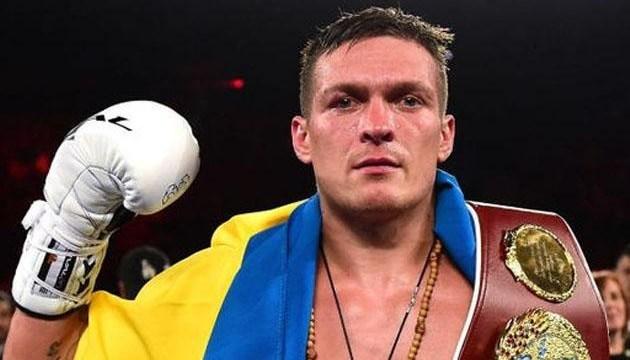 Усик переміг Гассієва і став абсолютним чемпіоном світу з боксу