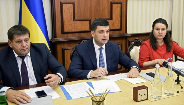 Groysman in autumn to check implementation of road construction projects in regions