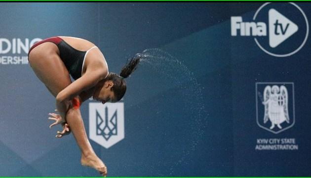 In Kiew Wasserspringen-Weltmeisterschaft unter Junioren gestartet