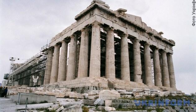 Квитки до Акрополя та інших грецьких музеїв відтепер доступні онлайн