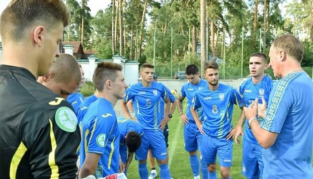 Футбол: сьогодні збірна України U-19 зіграє вирішальний матч на Євро-2018
