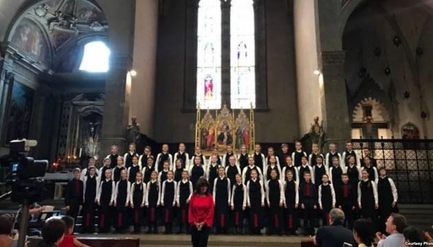 Український хор