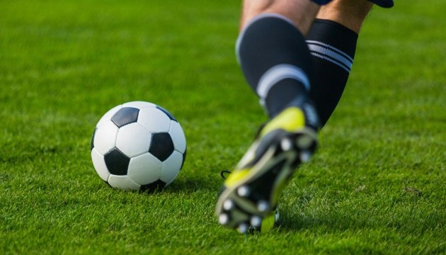 Где смотреть матчи 18 тура футбольной Премьер-лиги Украины