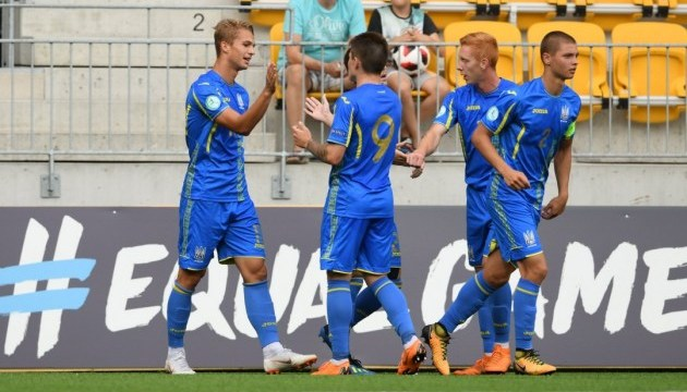 Ukraine U19s beat Turkey, to face Portugal in Euro semifinal