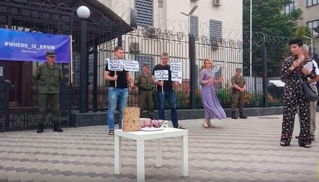 Біля посольства РФ в Києві відбулася акція