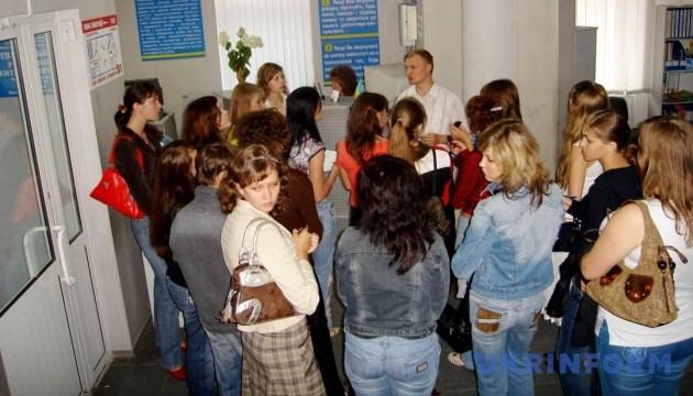 В Украине готовят реформу службы занятости