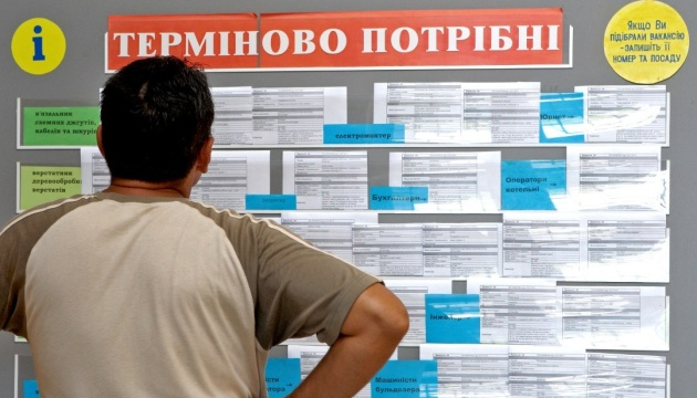 Ukrainian employers hire about 400,000 employees in Feb
