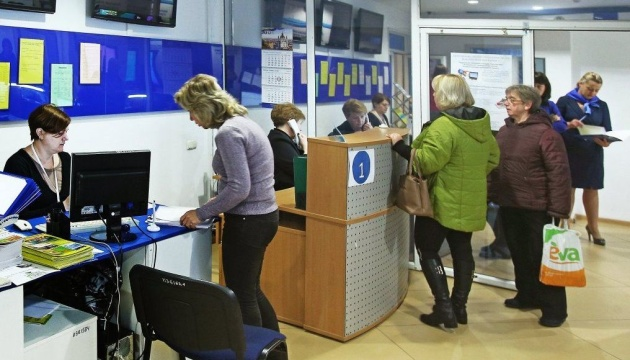 Госслужба занятости не отменяет финансовые обязательства перед безработными