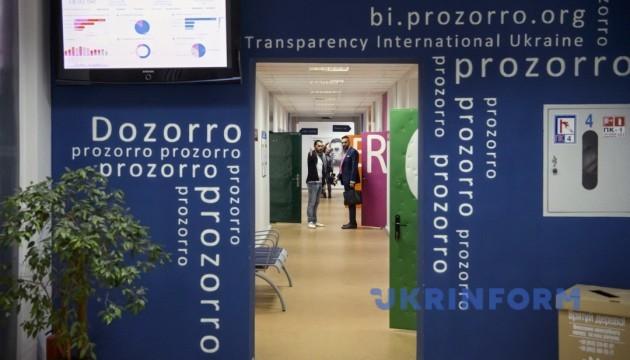 Госаудитслужба начала мониторинг публичных закупок в ProZorro